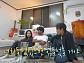 '한예종 동문' 김평조ㆍ박주현, '나혼자산다' 나이 34세 국적 인도 배우 아누팜 트리파티 집에 모여 홈파티