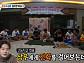 최진혁, '미운 우리 새끼' 하차? '미우새 단합대회' 박군(박준우)과 싱글 파이브