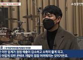 한국음악레이블산업협회, 소상공인 손실보상 대상 재검토 촉구