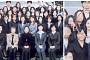 김태희 단체 졸업사진, '군계일학' 외모 발산