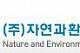 """[답변공시] 자연과환경 """"4대강 사업 관련 매출 전무"""""""