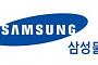 삼성물산, 삼성증권에 300억 규모 채권매도