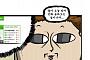 조석바보, 네티즌들