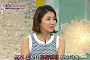 """배동성 전부인 안현주, 이혼 사유…""""끊임없는 여자 문제!"""""""