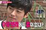 '우리 결혼했어요' 홍진영, 가슴 사이즈 기습 질문에 '당황'