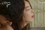 서리슬 '나는 야한 여자가 좋다' 2탄...25금 대역 없는 베드신 어땠길래