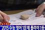 """'수능 성적 발표일' 수능 만점자 12명…""""수능 등급컷 영향은?"""""""
