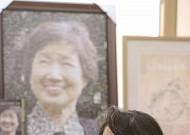 '행복한 예술가의 초상'  故 박완서 작가의 맏딸 호원숙씨