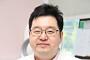 국산 보톡스 '나보타' 주름치료 효능·안전성 입증