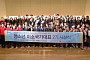 한국방문위원회, 청소년 미소국가대표 2기 시상식 개최