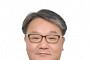 분당서울대병원 염진섭 교수, 아태 경추연구학회장 선출