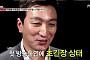 '쥬얼리' 이지현 남편 김중협, 스펙 보니 '후덜덜'…