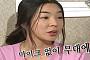 """윤현숙ㆍ이혜영 코코 활동 당시 男 스태프 몰린 이유는? """"가슴 큰 윤현숙 때문"""""""