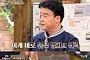 '집밥 백선생' 백종원, 양파로 최고의 카레 만들기… 비법은 '양파 오래 볶기'
