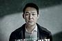 BJ 철구, 혜림과 '신분을 숨겨라' OST '신세계' 발표…