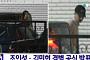 조인성-고현정 열애설, 과거 전여친 김민희 언급…