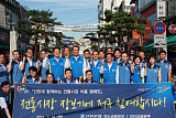 신한銀, 전통시장 이용 캠페인 전개