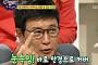 '어게인' 김성주, 알 없는 안경 쓰는 이유…