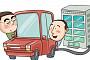 [간추린 뉴스] 현대차 전기차 충전기 입찰… 관련주 화색