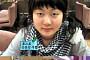 '힐링캠프' 박나래, 성형 전후 사진 비교… 남자친구 생길만 하네!