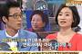 이윤석 결혼 7년 만에 득남…5살 연하 한의사 아내 김수경 누구?