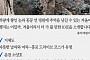 [카드뉴스] 연인ㆍ친구ㆍ가족과 함께~ '국내 겨울여행지 베스트10'