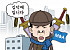 국내 상장사 525곳, 벌어서 이자도 못 갚는 '좀비 신세'
