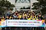 동덕여자대학교 해외봉사단 '도담도담' 출정식…13일 간 미얀마 봉사활동
