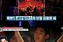 프로듀스 101 김주나, 배우 김수현 이복동생…아버지 김충훈도 가수?