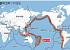 대만 지진, 요동치는 '불의 고리'…환태평양 조산대 ''주목'