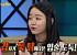 """'해피투게더3' 신혜선 """"강동원과 키스신 기억한다…필름 끊긴 것 처럼"""""""