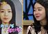 """'해피투게더3' 신혜선, 고교시절 전지현 닮은꼴 '화제'…""""머리 스타일 비슷"""""""