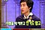 """'금메달' 이승훈, 이상화 좋아했나?… """"예쁘고 인기도 많았다"""""""