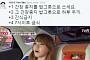 '강타 팬' 서유리, 한 달에 10키로 '다이어트' 비법 공개… 간장 종지 활용!