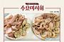 '수요미식회' 순대 맛집 '전통아바이순대·산수갑산·제일식당', 위치·가격은?