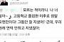 """'파산선고' 박보검, 동창 """"뜨니까 변했다""""…""""원래 연락 안 했잖아"""" 맞대응 화제"""