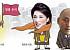 """""""이부진 품에 안긴 루이비통""""… 씁쓸한 한화ㆍ신세계ㆍ두산 3~4세"""