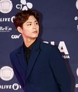 수트입은 박보검 '보기만 해도 감사해...