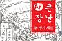 [오늘의 이벤트&할인] AK플라자 봄 정기세일, 롯데하이마트 대한민국 TV대전 등