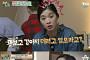 현주엽, 방송서 미모의 아내 공개… 청순미모에 넘치는 카리스마 '반전 매력'