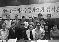 1959년生, 감출 수 없는 부끄러움 - 김애양 은혜산부인과 원장·수필가
