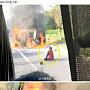 불타는 차에서 죽어가는 남편을 보고 오열하는 아내