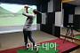 조현골프아카데미, 30일 오픈…골프ㆍ야구 트레이닝에 크로스핏 접목