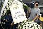 김영란법 시행령 9월부터…축하난, 장례식장 조화 크기도 작아진다