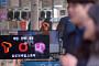 갤럭시S7·G5 15만원… 방통위 비웃는 이통 3사 주말 불법 보조금 살포