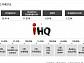 [엔터지배구조] IHQ, 최대주주 유선방송사업자...엔터사업 시너지 극대화