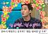 """[어제 TV에선] '라디오스타' 김지석 """"팬들, 원하면 날 가질 수 있다""""…폭소멘트에 하석진 '황당'"""