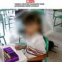초등생을 의자에 꽁꽁 묶어 수업받게 한 교사