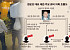 [정운호 게이트] 돈 눈먼 변호사·특수통 전관·브로커 얽혀