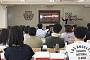 미국 사립학교연합회 인증 국제사립 SSI, 18일 입학 설명회 개최